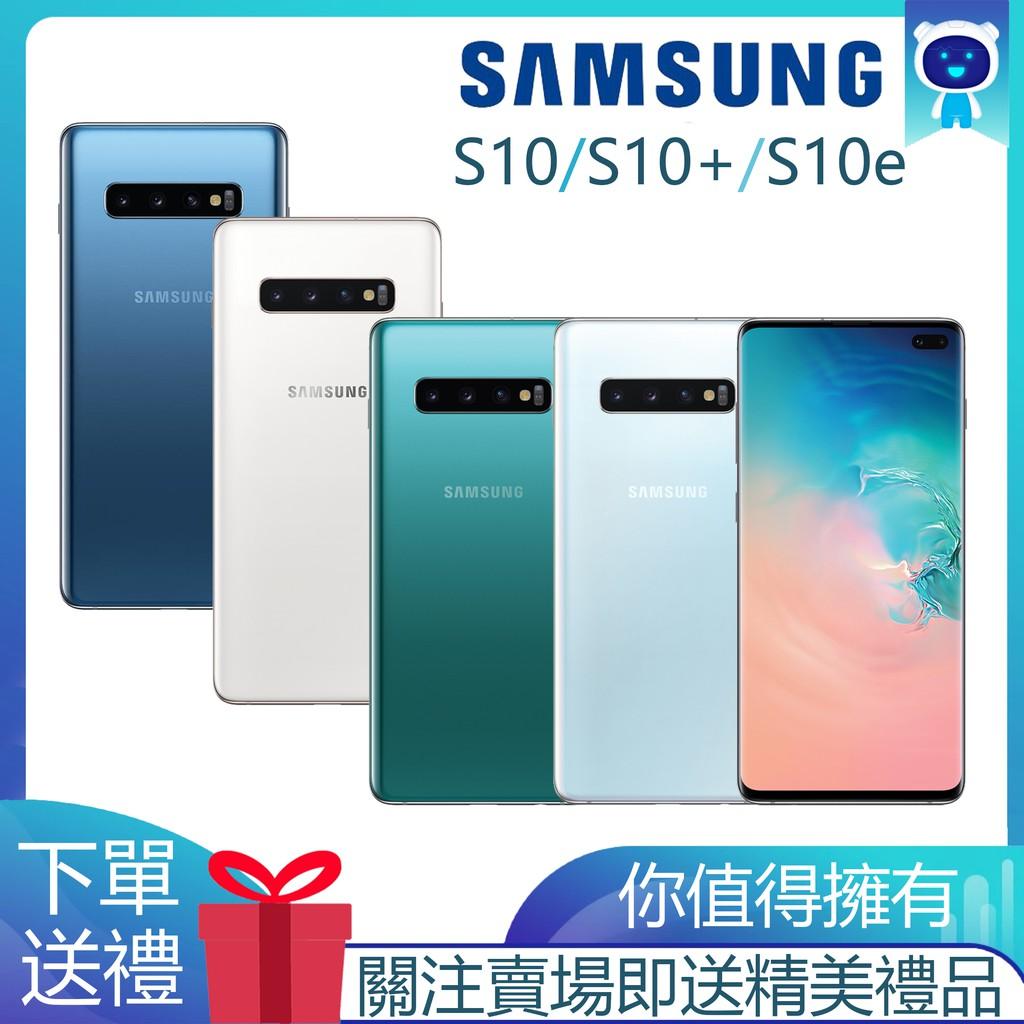 【特價福利機最後1隻】現貨免運 SAMSUNG Galaxy S10+ 空機 二手機 中古機 保固三個月 清完即止