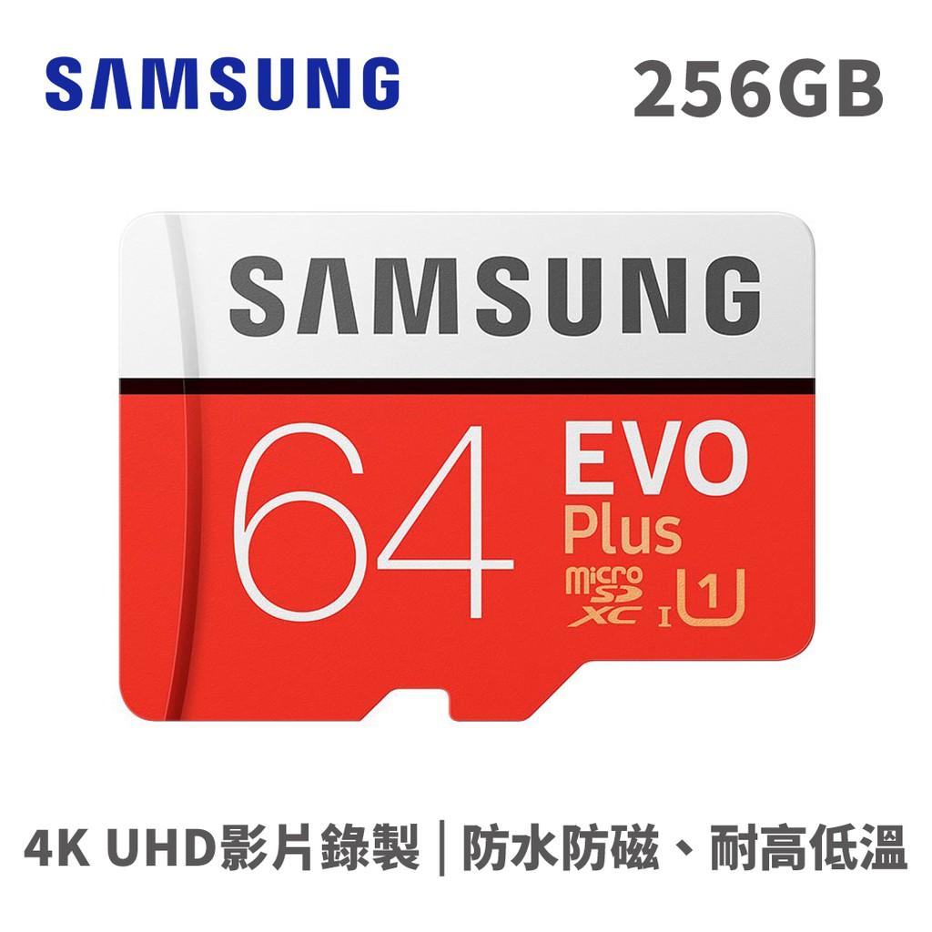 SAMSUNG EVO Plus microSDXD 256G U3記憶卡