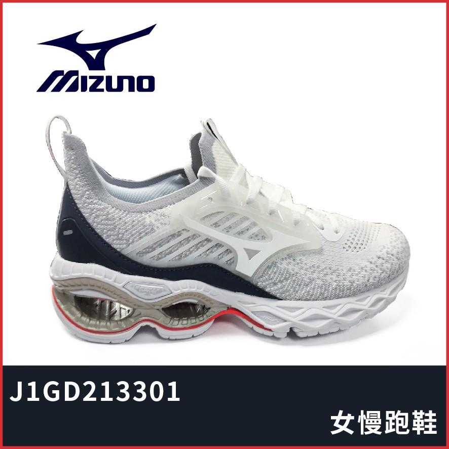 【晨興運動生活館】美津濃 WAVE CREATION 22 WAVEKNIT 女慢跑鞋 J1GD213301