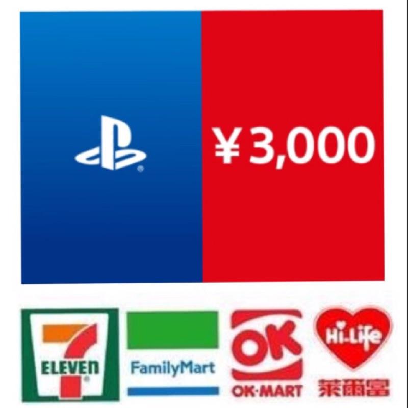 日本 PSN 3000 點數卡 儲值卡 PSV PSP PS3 PS4
