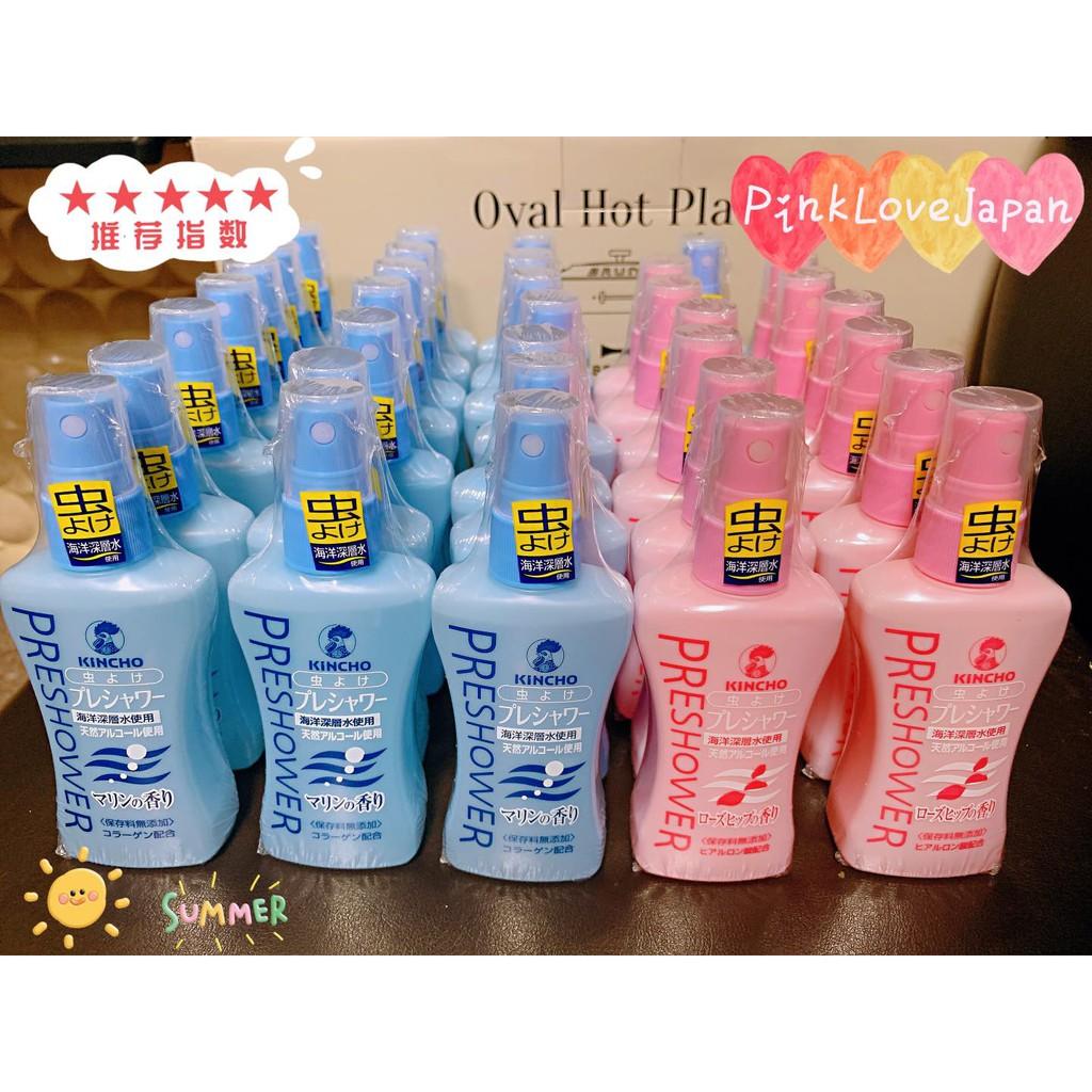PinkLoveJapan~日本購回~現貨 KINCHO 金鳥 金雞 防蚊噴霧 玫瑰香味 海洋深層水 兒童