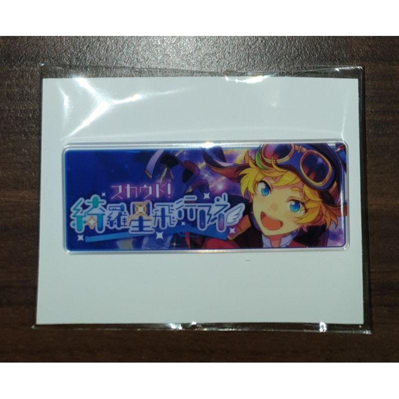 合奏明星 偶像夢幻祭 (可被綁) 春川宙 banner