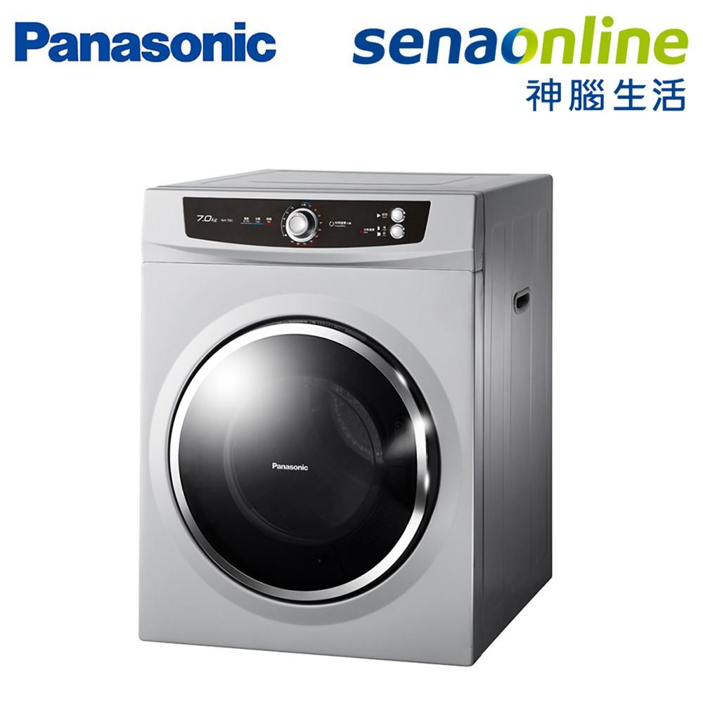 Panasonic 國際 NH-70G-L 7kg 落地型 乾衣機 神腦生活 至8/17止限量贈廣口真空保溫瓶