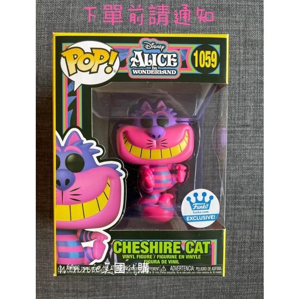 Winnie美國代購Disney Funko Pop! 黑光 妙妙貓 Funko Shop限定👉下單前請通知