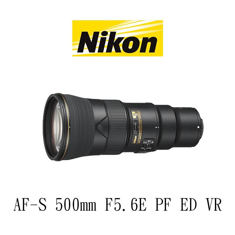 【酷BEE】預購中 NIKON AF-S NIKKOR 500mm F5.6 E PF ED VR 國祥 公司貨 台中