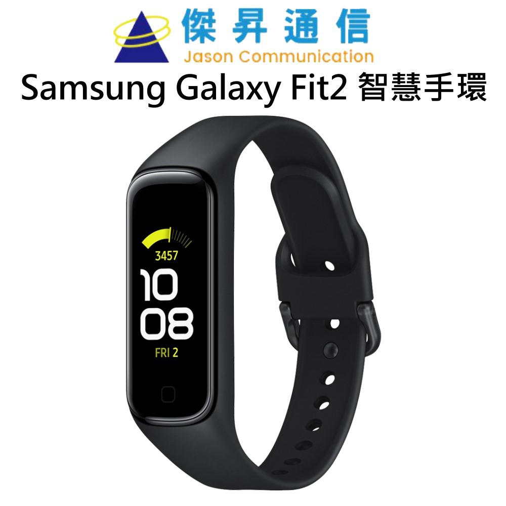 Samsung Galaxy Fit2 原廠藍芽智慧手環 R220