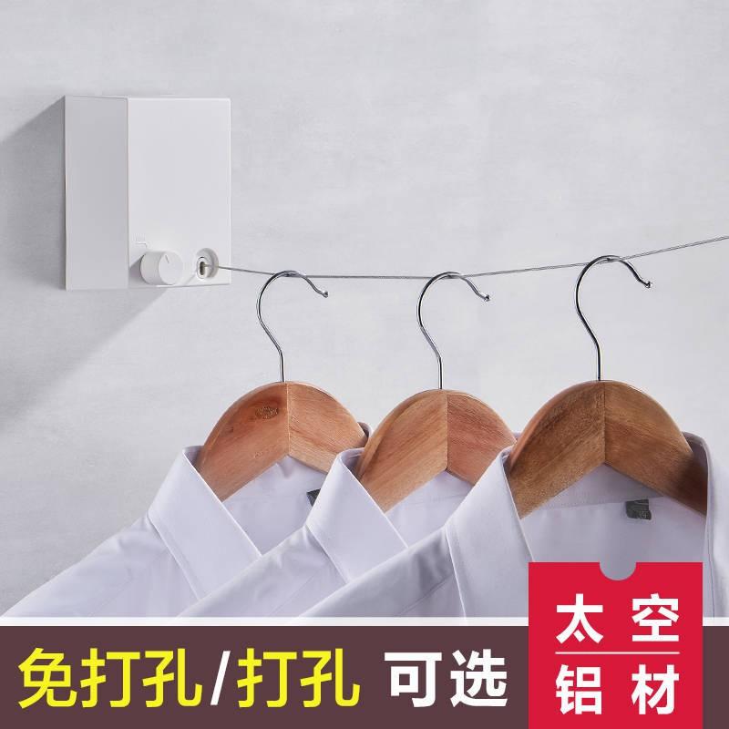 陽臺可伸縮隱形晾衣繩曬涼衣服室內收縮鋼絲神器簡易免打孔晾衣架