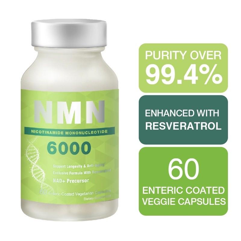 🇺🇸美國代購🇺🇸LOVITA NMN6000 -β-煙酰胺單核苷酸NMN 膠嚢粒#NMN #NMN