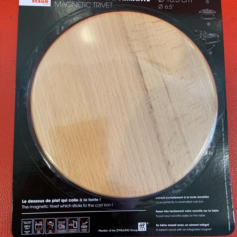Staub圓形磁性木鍋墊(16.5cm)