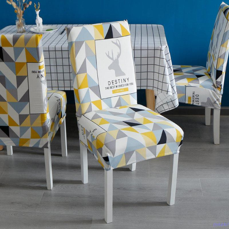 家用椅套椅垫套装餐椅套通用凳套座椅套弹力椅罩餐桌椅子套罩一体【many joyful】