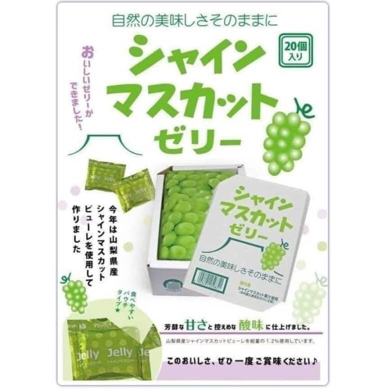 【日本🇯🇵 直送】🍇🍇🍇日本AS麝香葡萄美味果凍🍇🍇🍇 <現貨在台>