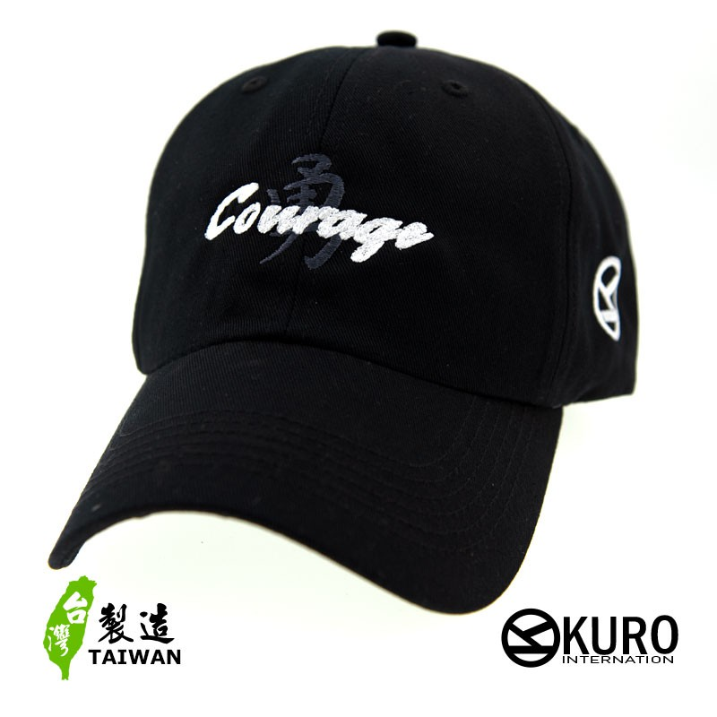 KURO-SHOPCourage 勇氣 老帽 棒球帽 布帽(可客製化電繡)