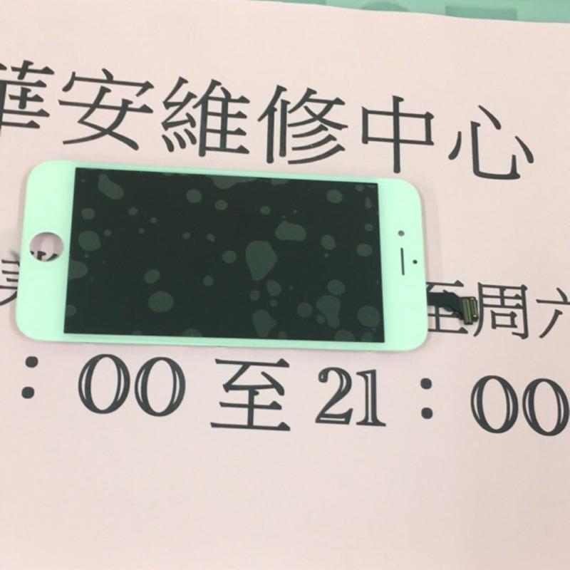 台北維修iPhone 6S I6S iPhone 6 7 Plus 螢幕維修 鏡面 玻璃 面板 液晶 修螢幕 觸控玻璃