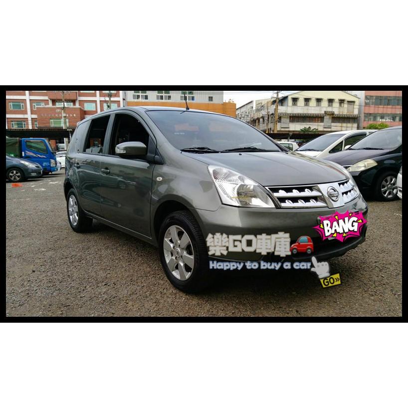 臉書搜尋《樂GO車庫》專營熱門中古車二手車 日產 2008年 LIVINA 灰色 1.6