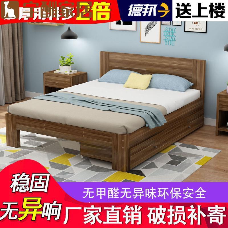 【宇酬家居】現代簡約雙人床1.8米雙人床主臥出租房經濟型1.2米單人北歐臥室床