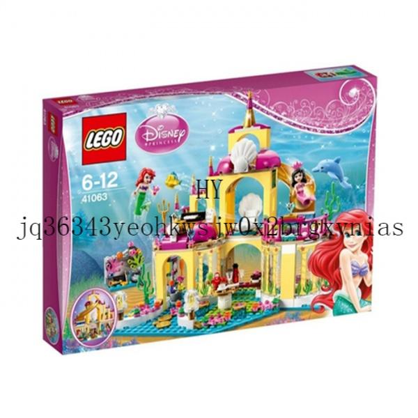 樂高LEGO迪士尼41063美人魚的海底宮殿城堡 公主女孩拼插積木玩具