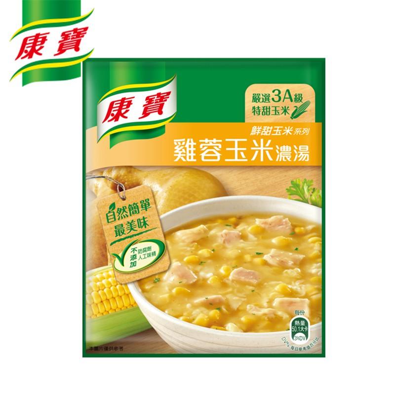 康寶濃湯 自然原味雞蓉玉米 (2包入)
