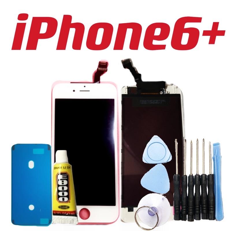 送工具 總成適用iPhone6+ iPhone 6 plus 6P 面板 5.5吋 總成 LCD 液晶 螢幕 屏幕 現貨