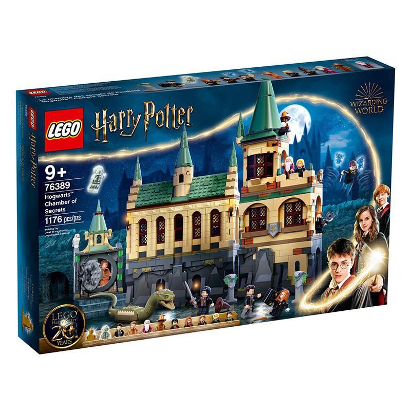 LEGO 樂高新品76389霍格沃茨城堡 76392霍格沃茨巫師棋76394玩具    062