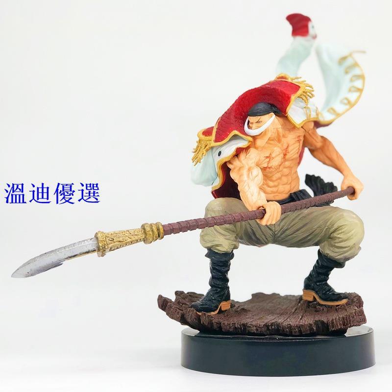 【溫迪優選】超級海賊王手辦B賞黃金白胡子GOLD劇場版一番賞四皇盒裝
