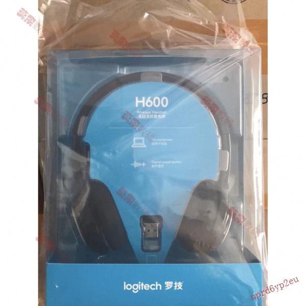 [熱銷出貨】logitech 羅技 H600 無線耳機麥克風 2.4G無線 USB接收器 隔噪麥克風 耳罩控制 可折疊