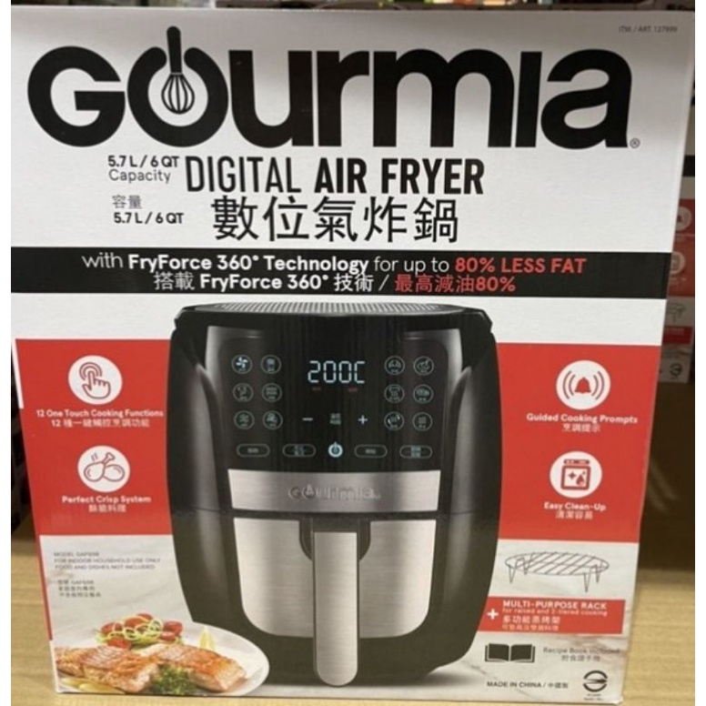 Gourmia數位氣炸鍋(全新現貨)