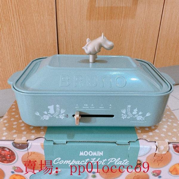 BRUNO鍋配件多用途6圓烤盤/雙層蒸屜/瓷白深鍋/坑紋烤盤/丸子烤盤