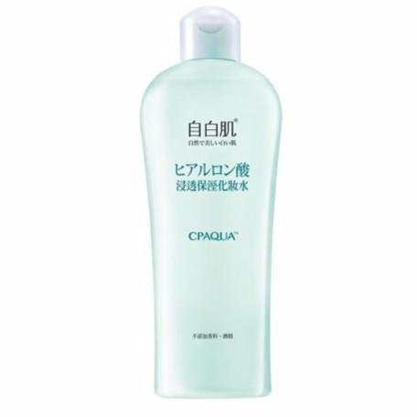 自白肌 浸透玻尿酸化粧水(250ml)【小三美日】化妝水 D097509
