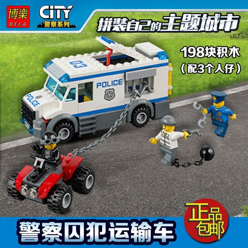 警車警察局兼容系列城市囚犯玩具60043運輸車男孩積木樂高拼插 81Er