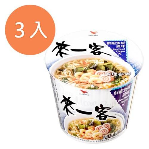 來一客 鮮蝦魚板風味 63g (3入)/組【康鄰超市】