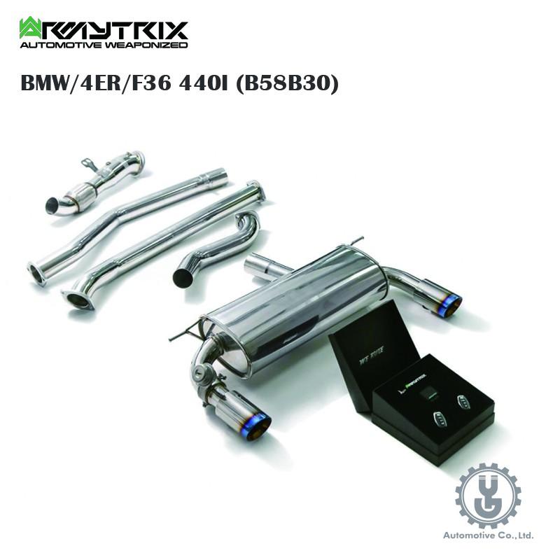 Armytrix BMW/4ER/F36 440I (B58B30) 排氣系統 全新空運【YGAUTO】