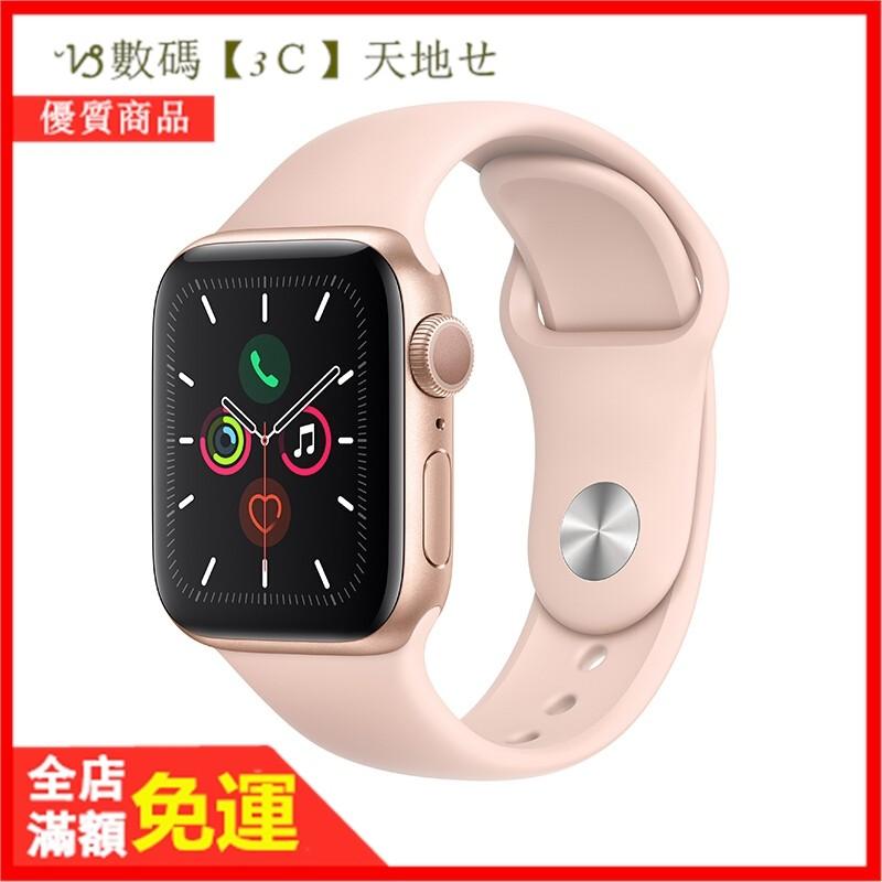 現貨 免運 原封正品apple watch S5 iwatch6 蘋果手表5代Se新款運動智能手表智慧手錶