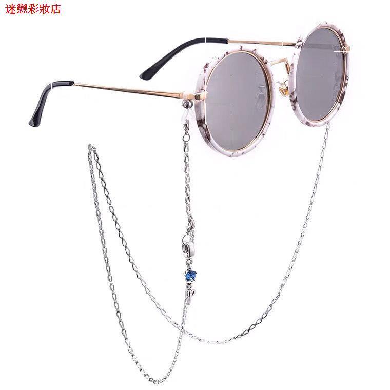 迷戀彩妝店(現貨)眼鏡鏈條配飾口罩鏈12星座眼鏡鏈條掛脖時尚裝潢女網紅簡約防滑墨