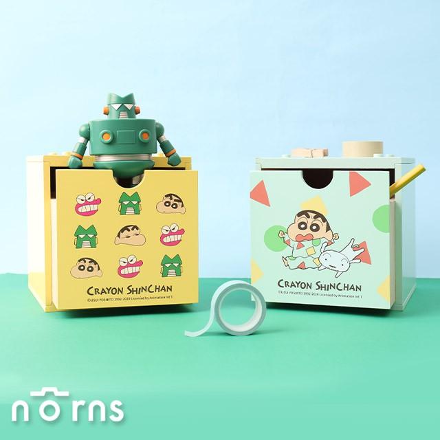 蠟筆小新積木抽屜盒- Norns 正版授權 木盒 木製收納盒 整理收納箱 儲物盒