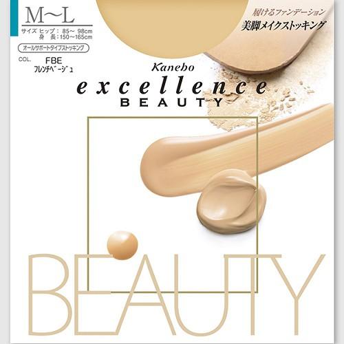 Kanebo Beauty美肌褲襪ML(膚)【康是美】