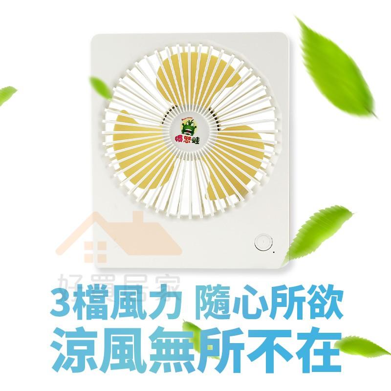 USB充電式 無刷電機風扇【好買居家】夜燈風扇 隨身風扇 大風量風扇 小風扇 USB風扇 LED燈風扇 3段風力 電風扇