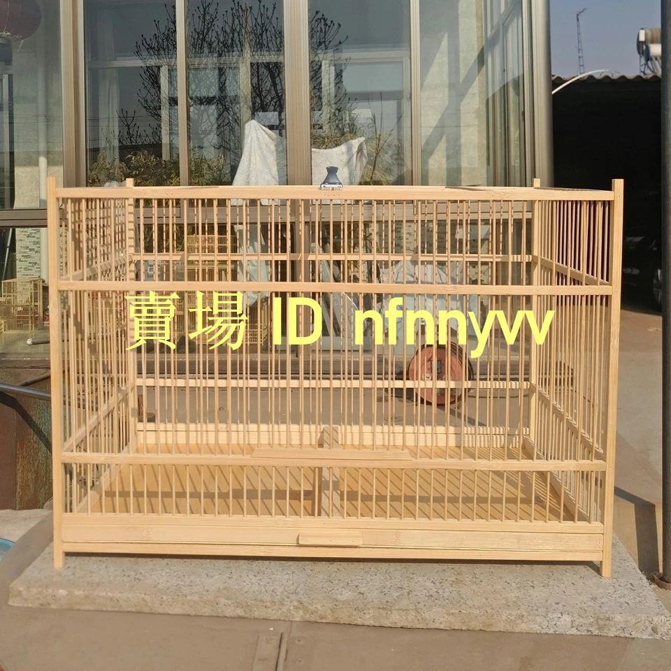 【現貨】鳥籠繁殖籠 精品玉鳥繁殖籠做工精細 304不銹鋼釘連接不糟不銹