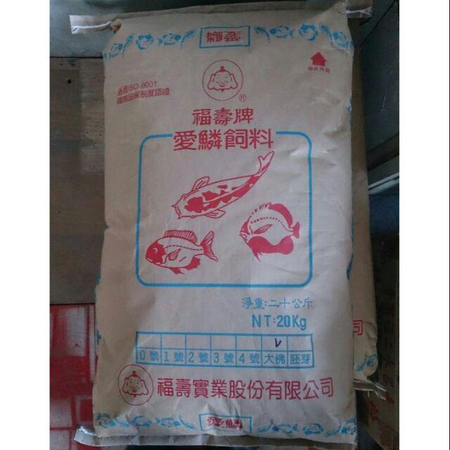 福壽 愛鱗 大佛 錦鯉 魚飼料 20kg ( 浮水料) 每袋900元含稅 免運費