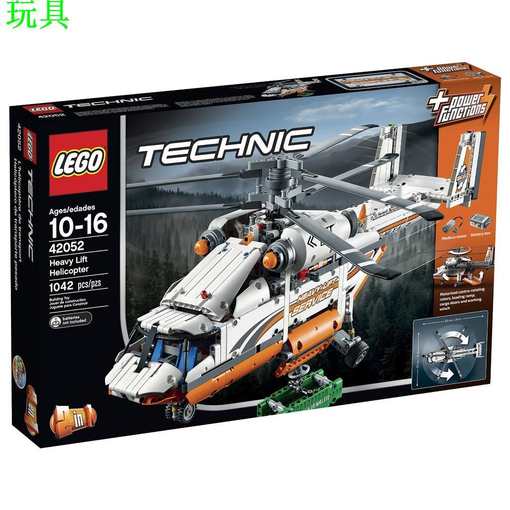 【玩具】樂高系列積木 ❣●樂高LEGO 42052 重型運輸直升機 科技系列 正品現貨