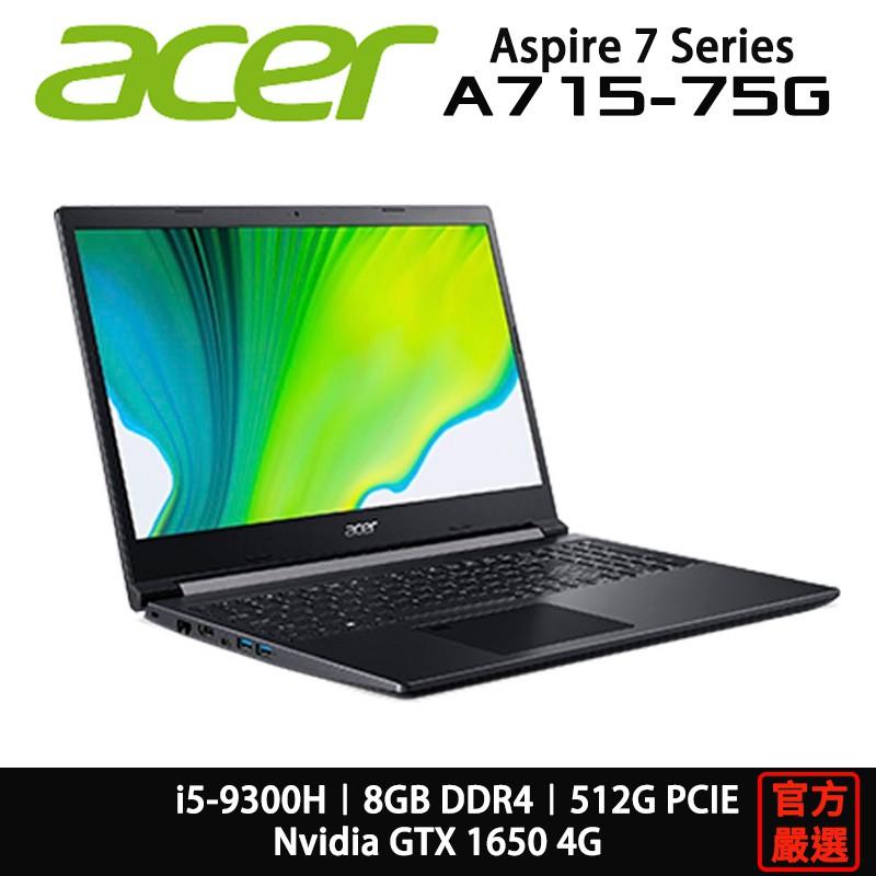 ACER 宏碁 Aspire 7 A715 A715-75G-52MV i5/8G/GTX1650/15吋/黑 獨顯筆電