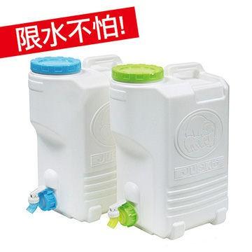 限水不用怕! 20L大容量生活儲水桶 2入不挑色 (塑膠 水箱)【nicegoods】