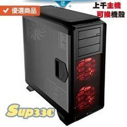 技嘉 RTX3090 GAMING 芝奇G.SKILL 焰光戟 32G*2 雙通 D 0D1 SSD 電腦主機 電競主機