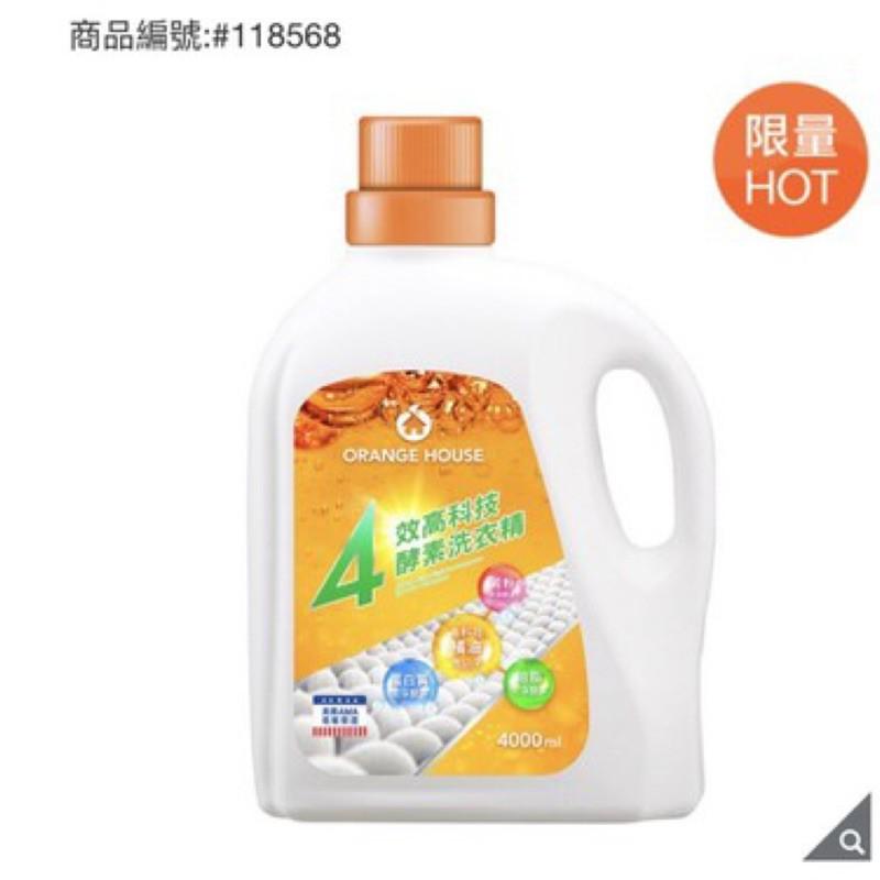 橘子工坊洗衣精 4公升 好市多購入