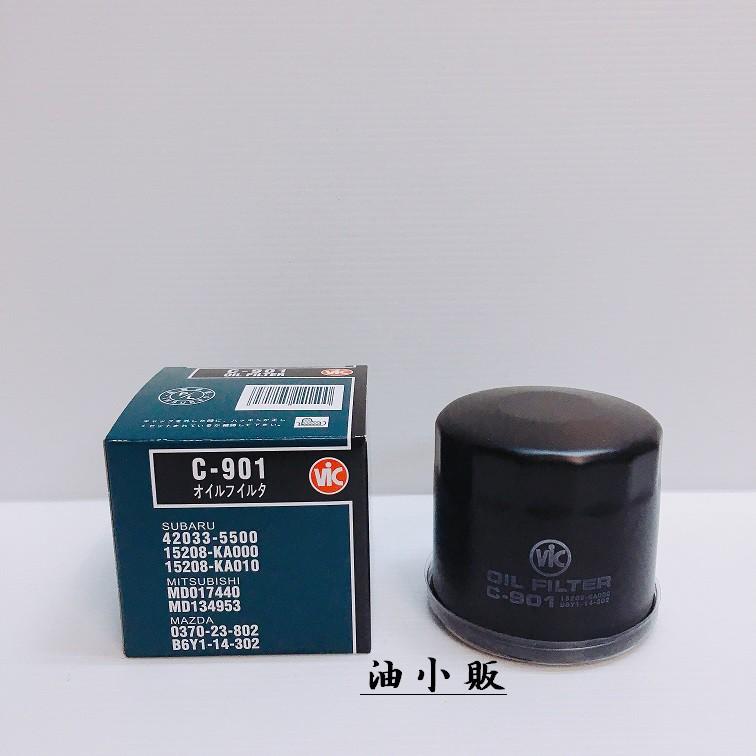 +油小販+VIC C-901 機油芯 TIERRA 1.6 STI 2.5IMPREZA 1.6 威 機油濾心0571