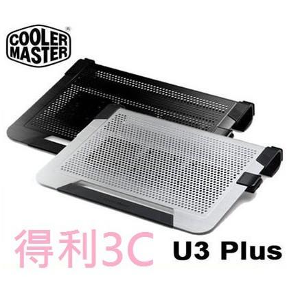 【超商可寄】 酷媽 Cooler Master Notepal U3 Plus 全鋁散熱墊