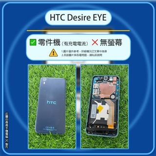 HTC EYE 空機 二手機 htc空機 htc二手機 eye空機 eye二手機
