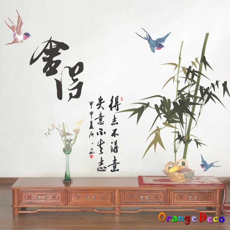 【橘果設計】竹林畫 壁貼 牆貼 壁紙 DIY組合裝飾佈置