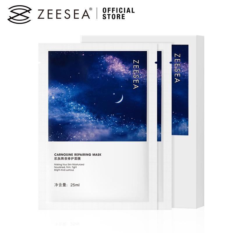 ZEESEA肌肽熬夜修護面膜5片/盒