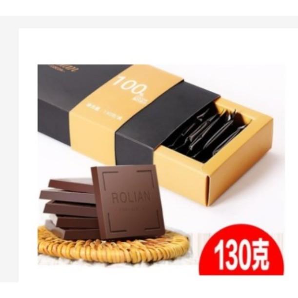 【水*冰*冰】現貨 好吃不貴超級零巧克力100%無蔗糖 休閑零食品低糖 純可可脂黑巧克力