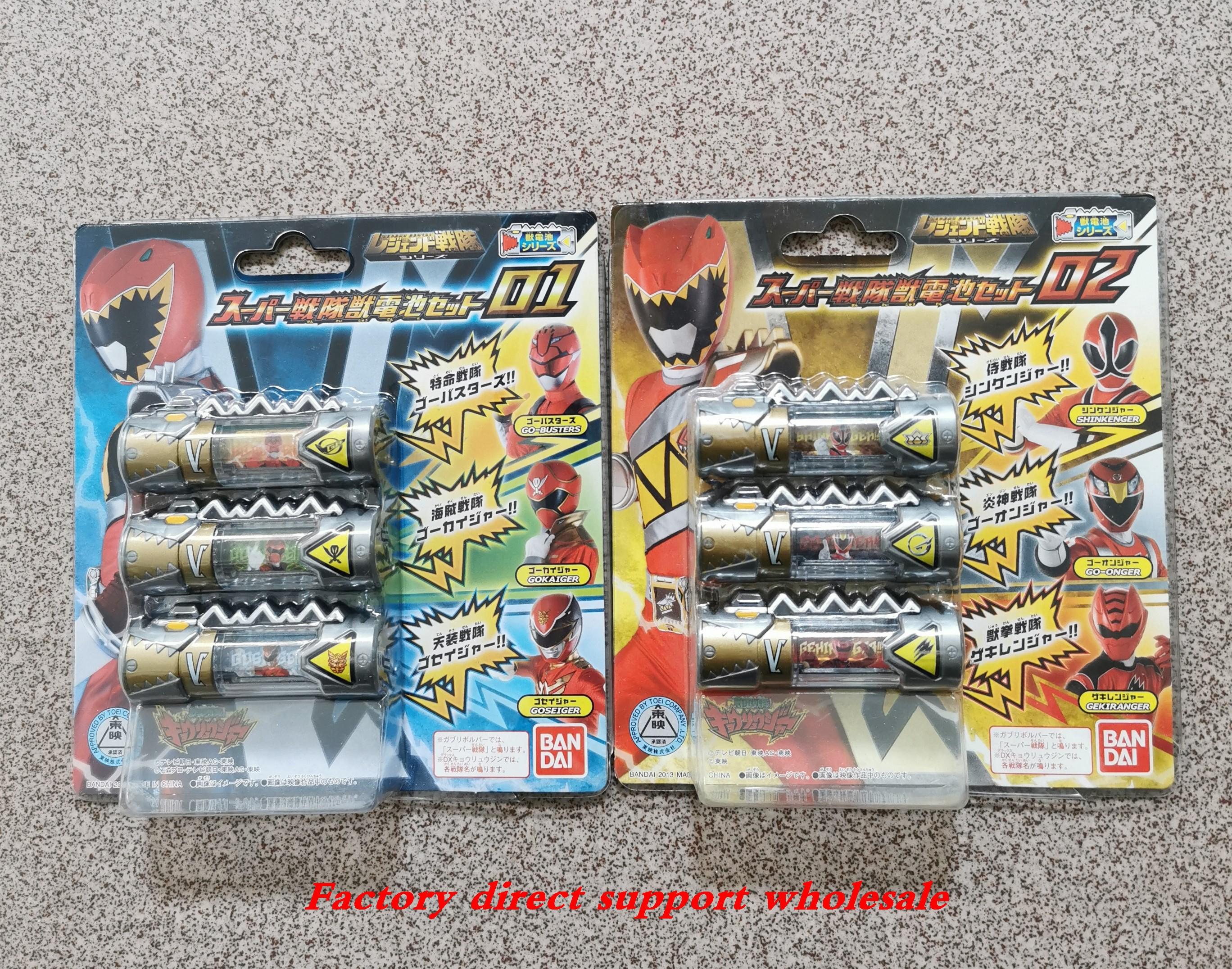 獸電戰隊強龍者 DX獸電池 戰隊套裝 特命海賊武侍獸拳炎神 現貨